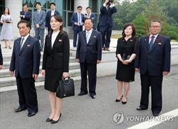 Lộ diện tân lãnh đạo tình báo Triều Tiên tại Thượng đỉnh DMZ