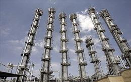 Mỹ từng muốn mua nước nặng của Iran