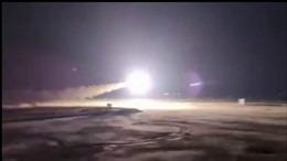 Iran tung video bắn hạ máy bay nước ngoài, Mỹ nói gì?