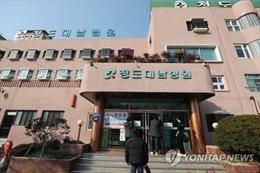 Nguy cơ COVID-19 lây lan nhanh trong các bệnh viện Hàn Quốc