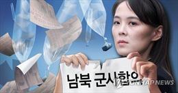 Em gái Chủ tịch Triều Tiên cảnh báo triển khai 'hành động tiếp theo' với Hàn Quốc