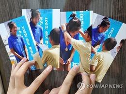 Hàn Quốc điều tra vụ nữ vận động viên tự sát sau khi tố HLV và bác sĩ bạo hành, lạm dụng
