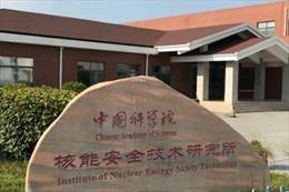 Trung Quốc điều tra vụ trên 90 nhà khoa học hạt nhân đồng loạt nghỉ việc