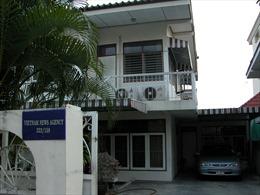 Cơ quan thường trú lâu năm nhất của TTXVN ở nước ngoài