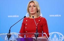 Một số người ủng hộ Tổng thống Trump hỏi Bộ Ngoại giao Nga thủ tục nhập tịch