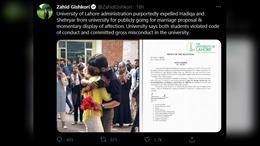 Hai sinh viên Pakistan bị đuổi học vì công khai cầu hôn trước nhiều người