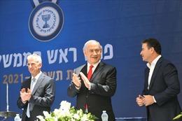 Cơ quan tình báo Israel có nhà lãnh đạo mới