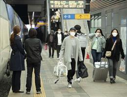Hàn Quốc triển khai thí điểmgiấy phép đi lại điện tử
