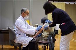 Nhật Bản chi 4,7 tỷ USD từ quỹ dự phòng để mua thêm vaccine ngừa COVID-19