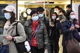 Đài Loan (Trung Quốc) tiếp tục siết chặt hạn chế