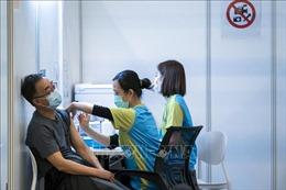 'Phần thưởng vaccine' của viên chức Hong Kong là 1 ngày nghỉ hưởng lương