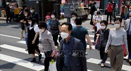 Hàn Quốc lên kế hoạch nới lỏng giãn cách xã hội
