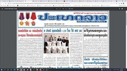 Báo PathetLao: Quan hệ đặc biệt Việt Nam – Lào không ngừng phát triển