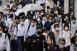 Thủ đô Tokyo thêm 2.848 ca mắc COVID-19, cao nhất từ trước đến nay