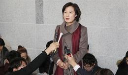 Hàn Quốc: Tổng thống bổ nhiệm Bộ trưởng Tư pháp mới
