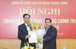 Trao quyết định điều động nhân sự tại Đảng ủy Khối các cơ quan Trung ương