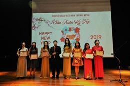 Đại sứ quán Việt Nam tại Malaysia tổ chức đón Tết cho kiều bào