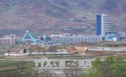 Hàn Quốc cấp điện cho văn phòng liên lạc liên Triều tại thành phố Kaesong