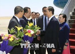 Chủ tịch nước Trần Đại Quang bắt đầu thăm cấp Nhà nước đến CH Arab Ai Cập