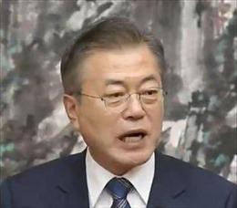 Tổng thống Hàn Quốc dự kiến gặp Tổng thống Mỹ để thông báo về Hội nghị thượng đỉnh Liên Triều