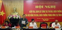 Kiểm tra, giám sát công tác thi đua, khen thưởng tại Hà Nam