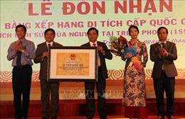 Di tích lịch sử chúa Nguyễn đón nhận Bằng xếp hạng cấp quốc gia