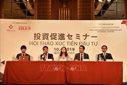 Nhà đầu tư Nhật Bản thiếu thông tin về thị trường bất động sản Việt Nam