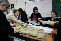Thổ Nhĩ Kỳ: AKP tiếp tục đề nghị bầu cử lại tại Istanbul