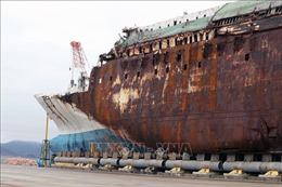 Đảng Hàn Quốc tự do bị điều tra về vụ chìm phà Sewol