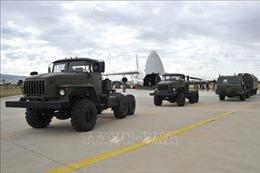Mỹ, Thổ Nhĩ Kỳ thảo luận về hệ thống tên lửa S-400
