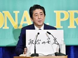 Liên minh cầm quyền hướng tới chiến thắng trong bầu cử thượng viện Nhật Bản