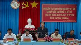 Mặt trận Tổ quốc Việt Nam khảo sát việc thực hiện công tác dân tộc tại Trà Vinh