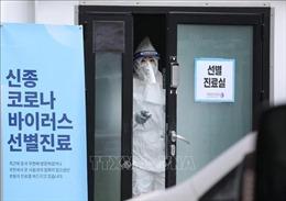 Hàn Quốc trở thành nước thứ ba điều trị thành công bệnh nhân nhiễm nCoV bằng thuốc điều trị HIV