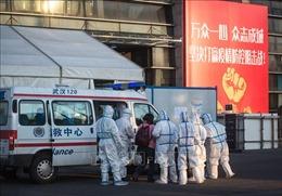 Trung Quốc lập danh sách đen các cá nhân che giấu triệu chứng bệnh COVID-19