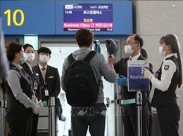 Hàn Quốc bắt đầu nối lại các chặng bay quốc tế
