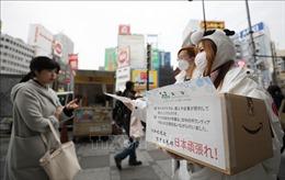 Dịch COVID-19: Nhật Bản điều tra đối tượng cố ý lây bệnh ra cộng đồng