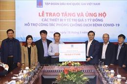 PVN trao tặng thiết bị y tế trị giá 5 tỷ đồng hỗ trợ phòng chống dịch COVID-19