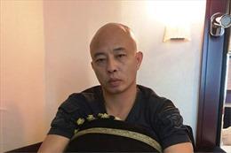 Khởi tố bị can Nguyễn Xuân Đường để điều tra vụ việc năm 2014