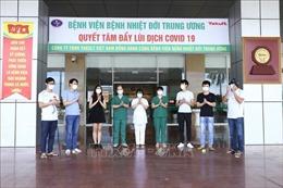 Ngày 8/6, cả nước có thêm 9 bệnh nhân mắc COVID-19 được công bố khỏi bệnh