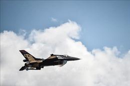 Máy bay Thổ Nhĩ Kỳ tấn công các căn cứ của người Kurd ở miền Bắc Iraq