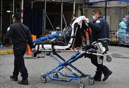 Mỹ ghi nhận số ca tử vong do COVID-19 trong một ngày thấp nhất từ tháng 4
