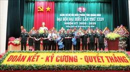 Đảng bộ Bộ đội Biên phòng Quảng Bình tổ chức thành công đại hội điểm cấp trên cơ sở