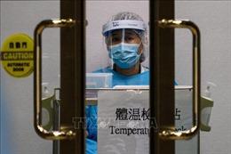 Chính quyền Hong Kong lo ngại tình hình dịch COVID-19 mất kiểm soát