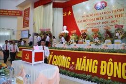 Tây Ninh tổ chức Đại hội điểm cấp trên cơ sở, trực tiếp bầu bí thư cấp ủy