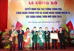 Thành phố Hà Giang hoàn thành nhiệm vụ xây dựng nông thôn mới