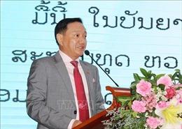 Tinh thần 'giúp bạn là giúp mình'của công an Việt – Lào song hành cùng lịch sử cách mạng