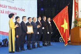 Lễ kỷ niệm 75 năm Ngày thành lập Thông tấn xã Việt Nam