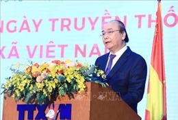 Toàn văn bài phát biểu của Thủ tướng tạiLễ kỷ niệm 75 năm Ngày Truyền thống TTXVN