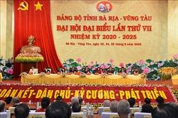 Khai mạc Đại hội đại biểu Đảng bộ tỉnh Bà Rịa - Vũng Tàu lần thứ VII
