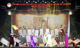 Tôn vinh những cống hiến to lớn của Đại thi hào Nguyễn Du